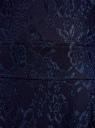 Платье трикотажное кружевное oodji для женщины (синий), 14001154-2/42644/7900N