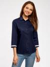 Рубашка хлопковая с рукавом 3/4 oodji #SECTION_NAME# (синий), 11403201-2/26357/7900N - вид 2