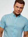 Рубашка базовая с коротким рукавом oodji #SECTION_NAME# (бирюзовый), 3B240000M/34146N/7300N - вид 4