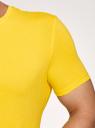 Футболка базовая приталенная oodji для мужчины (желтый), 5B611004M/46737N/5203N