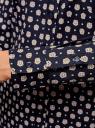 Рубашка базовая из хлопка oodji для женщины (синий), 13K03007B/26357/7952G