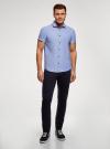 Рубашка хлопковая с коротким рукавом oodji #SECTION_NAME# (синий), 3L410136M/49174N/7079G - вид 6