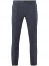 Брюки slim из теплой ткани oodji для мужчины (синий), 2L210245M/47316N/7979G