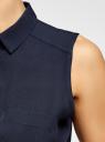 Топ вискозный с рубашечным воротником oodji для женщины (синий), 14911009B/26346/7900N