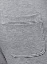 Брюки трикотажные на завязках oodji для мужчины (серый), 5L230001I/47648N/2310P