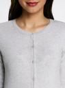 Кардиган вязаный с круглым вырезом oodji для женщины (серый), 63212568B/45642/2000M