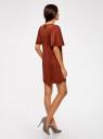 Платье из искусственной замши свободного силуэта oodji #SECTION_NAME# (красный), 18L11001/45622/4900N - вид 3