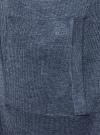 Кардиган без застежки с карманами oodji для женщины (синий), 73212397B/45904/7400M - вид 5