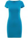 Платье трикотажное с вырезом-лодочкой oodji #SECTION_NAME# (синий), 14001117-2B/16564/7501N