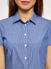 Рубашка хлопковая с коротким рукавом oodji #SECTION_NAME# (синий), 13K01004B/33081/7510S - вид 4