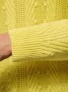 Джемпер фактурной вязки с фигурным вырезом oodji #SECTION_NAME# (желтый), 63807325/31347/5000N - вид 5