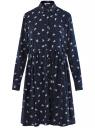 Платье вискозное свободного силуэта oodji #SECTION_NAME# (синий), 11911036/42540/7920O