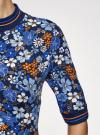 Платье трикотажное с воротником-стойкой oodji #SECTION_NAME# (синий), 14001229/47420/7970F - вид 5