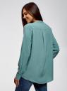 Блузка вискозная А-образного силуэта oodji #SECTION_NAME# (бирюзовый), 21411113B/42540/7302N - вид 3