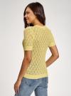 Джемпер ажурный с короткими рукавами oodji #SECTION_NAME# (желтый), 63807363/50095/5200N - вид 3