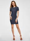 Платье трикотажное с коротким рукавом oodji для женщины (синий), 14011007/45262/7900N - вид 2