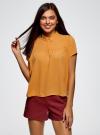 Блузка с коротким рукавом oodji #SECTION_NAME# (желтый), 11400427/36215/5200N - вид 2