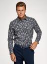 Рубашка хлопковая принтованная oodji для мужчины (синий), 3L110403M/50193N/7933E