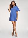 Платье из хлопка прямого силуэта oodji для женщины (синий), 11901159/21071N/7500N