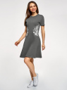 Платье приталенного силуэта на молнии oodji #SECTION_NAME# (серый), 14001226-1/48881/2510Z - вид 6