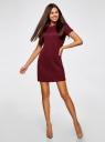 Платье свободного силуэта из фактурной ткани oodji #SECTION_NAME# (красный), 14000162/45984/4900N - вид 2