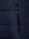Куртка стеганая с капюшоном в воротнике oodji для мужчины (синий), 1B111004M/44330N/7900N