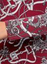 Платье трикотажное облегающего силуэта oodji #SECTION_NAME# (красный), 14000171/46148/4923O - вид 5