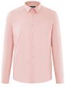Рубашка базовая приталенная oodji #SECTION_NAME# (розовый), 3B140000M/34146N/4100N