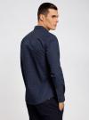 Рубашка принтованная с длинным рукавом oodji #SECTION_NAME# (синий), 3L310137M/19370N/7949G - вид 3