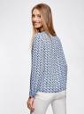 Блузка из струящейся ткани с контрастной отделкой oodji #SECTION_NAME# (синий), 11411059B/43414/7029G - вид 3
