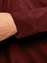Кардиган вязаный без застежки oodji для женщины (красный), 63212581B/46818/4900N
