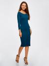 Платье облегающее с вырезом-лодочкой oodji #SECTION_NAME# (синий), 14017001-6B/47420/7901N - вид 6