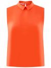 Топ базовый из струящейся ткани oodji #SECTION_NAME# (оранжевый), 14911006-2B/43414/5500N