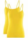 Майка женская (упаковка 2 шт) oodji #SECTION_NAME# (желтый), 14305023T2/46147/5100N