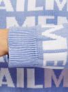 Джемпер вязаный жаккардовый с надписями oodji #SECTION_NAME# (синий), 63807360/49867/7010O - вид 5