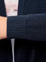 Кардиган удлиненный без застежки oodji для женщины (синий), 63210147/48183/7900N