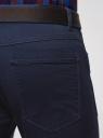 Брюки slim хлопковые oodji для мужчины (синий), 2B120009M/39622N/7500N