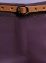 Брюки-чиносы с ремнем oodji #SECTION_NAME# (фиолетовый), 11706190-5B/32887/8801N - вид 4