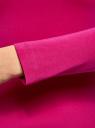 Футболка с длинным рукавом (комплект из 2 штук) oodji для женщины (розовый), 24201007T2/46147/4701N