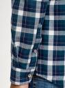 Рубашка хлопковая с длинным рукавом oodji #SECTION_NAME# (синий), 3L310197M/50176N/7962C - вид 5