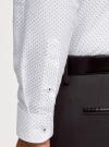 Рубашка приталенного силуэта с длинным рукавом oodji для мужчины (белый), 3L110372M/49641N/1079G - вид 5