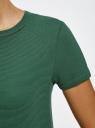 Платье А-образного силуэта в рубчик oodji #SECTION_NAME# (зеленый), 14000157/45997/6E00N - вид 5