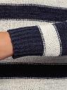 Джемпер свободного силуэта с круглым воротом oodji #SECTION_NAME# (синий), 63805322/48953/7912S - вид 5