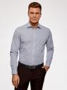 Рубашка приталенная из хлопка oodji для мужчины (синий), 3L110300M/19370N/1079G
