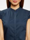 Рубашка с коротким рукавом из хлопка oodji #SECTION_NAME# (синий), 11403196-1/18193/7900N