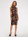 Платье облегающего силуэта с воротником-стойкой oodji #SECTION_NAME# (черный), 14005138-3B/46943/294AF - вид 2