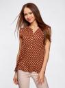 Блузка принтованная из вискозы с двумя карманами oodji #SECTION_NAME# (коричневый), 21412132/24681/3912D - вид 2