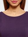 Платье миди с вырезом на спине oodji #SECTION_NAME# (фиолетовый), 24001104-5B/47420/8801N - вид 4