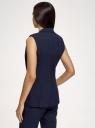 Жилет приталенный базовый oodji для женщины (синий), 12300099-10B/14917/7900N