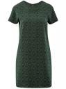 Платье прямого силуэта с рукавом реглан oodji #SECTION_NAME# (зеленый), 11914003/46048/6E29E